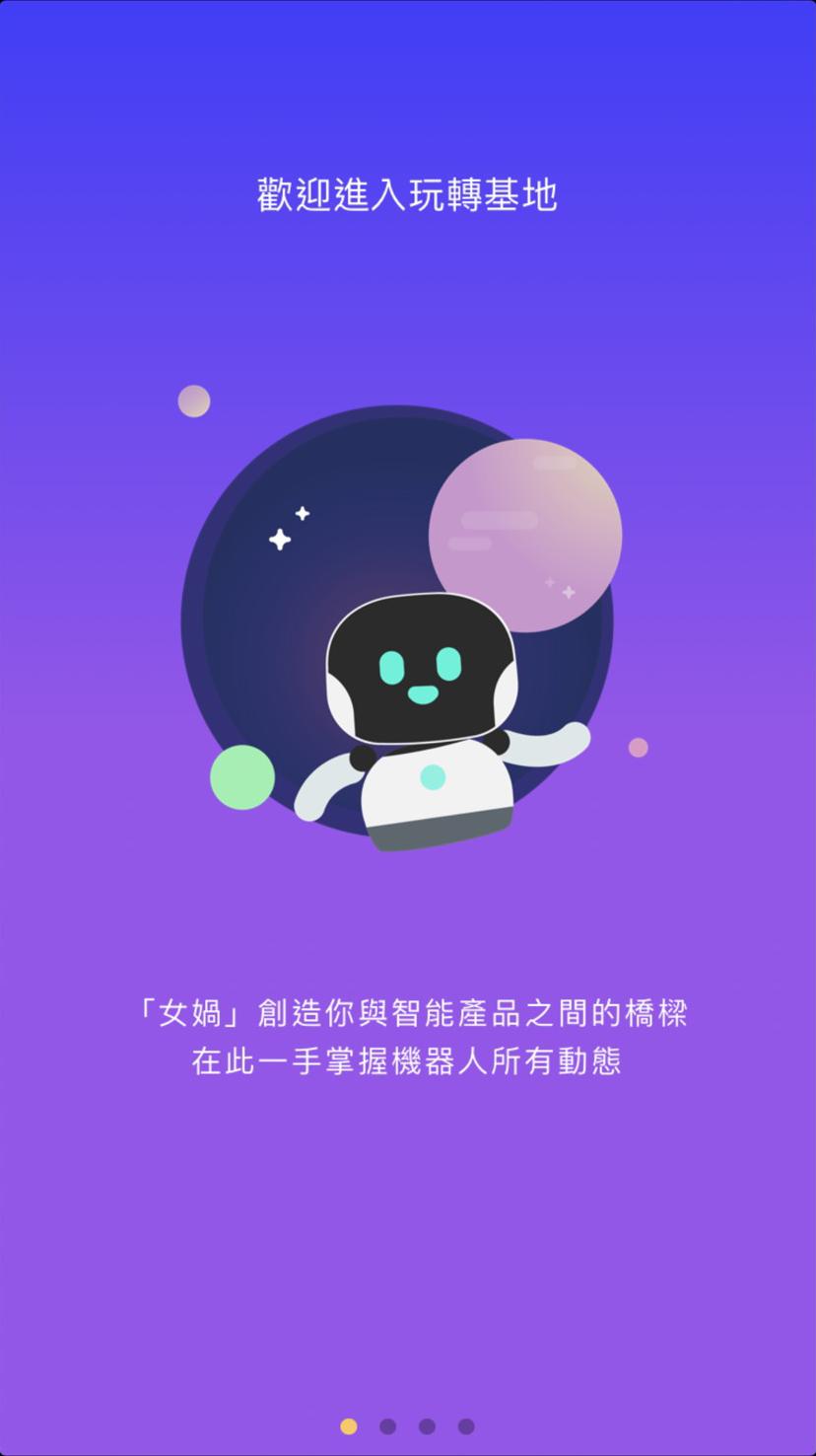 NUWASpace_Login-1