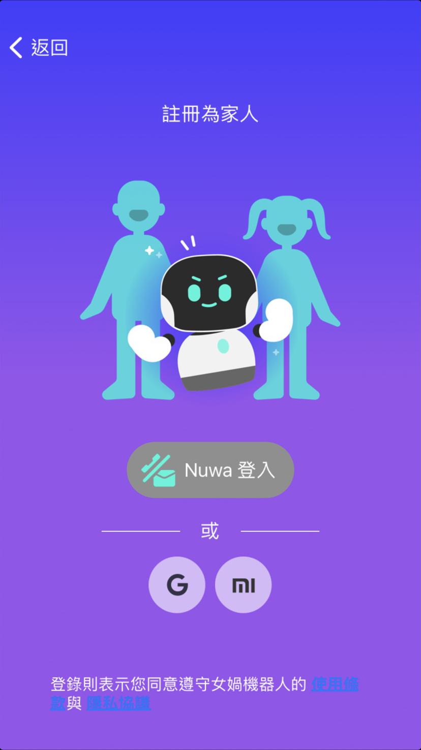 NUWASpace_Login-6